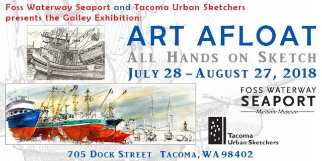 exhibit banner